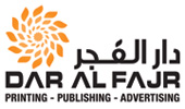 Dar Al Fajr Printing, Publishing & Advertising
