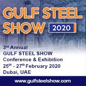 Gulf Steel Show