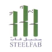 Al Ittihad Reinforcement Steel Fabrication Factory