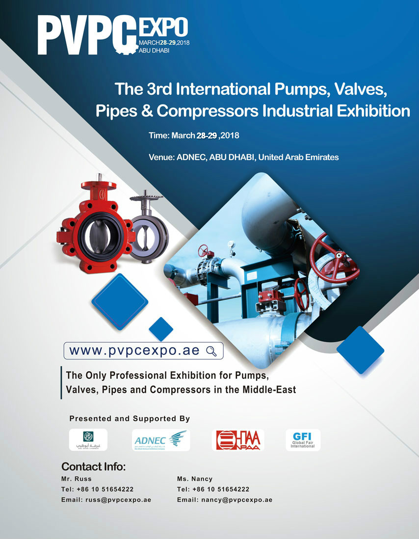 PVPC EXPO 2018(The 3 International Pumps,Valves, Pipes & Compressors Industrial Exhibition)