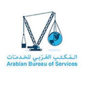 Arabian Bureau of Service