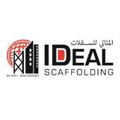 SCAFFOLDING OFFSHORE & PETROCHEMICAL in UAE (United Arab