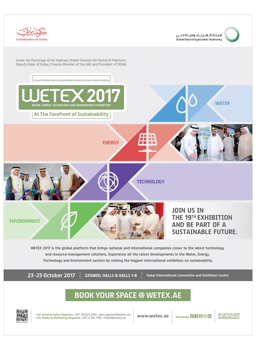 WETEX 2017