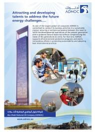 Abu Dhabi National Oil Company (ADNOC) - P O Box 898, Abu Dhabi